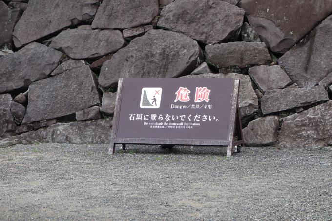 熊本20004.JPG