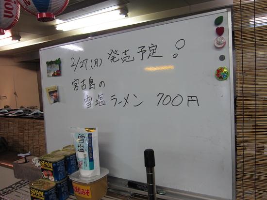 試作品0001.JPG