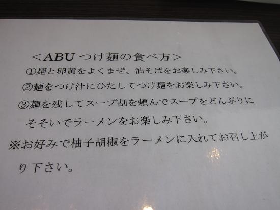 順風0002.JPG