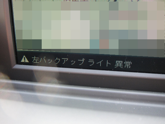 ランプ-2.JPG