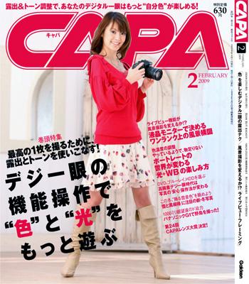 CAPA_COVER_0902n.jpg