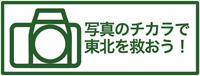 logo_200.jpg