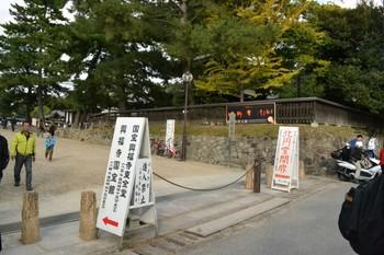 興福寺 (5).JPG