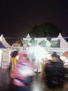 ザ朝霧食堂  local food at asagiri fest