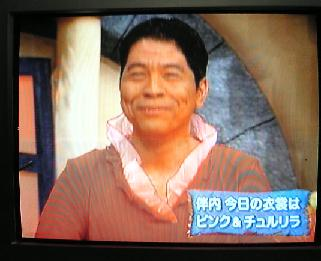 松尾伴内の画像 p1_4