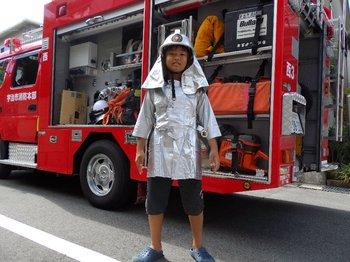 消防士2.JPG