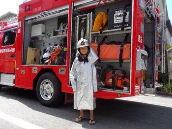 消防士3.JPG