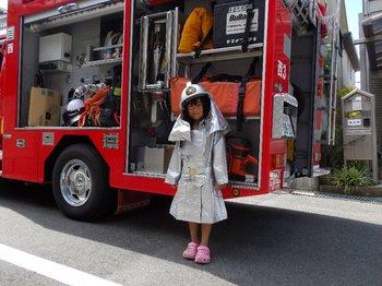 消防士4.JPG