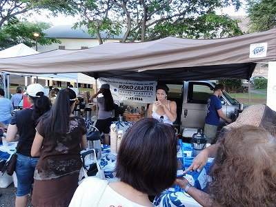 hawaii4 117.jpg