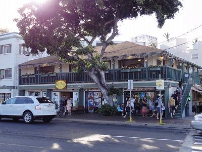 hawaii4 173.jpg