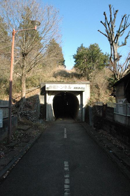 2号隧道赤堀トンネル3.jpg