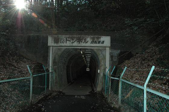 3号御岳トンネル2.jpg