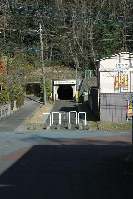 4号赤坂トンネル.jpg