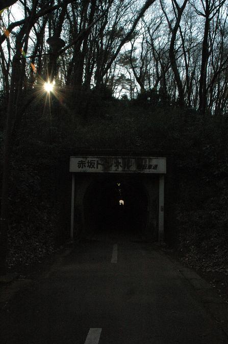4号赤坂トンネル2.jpg