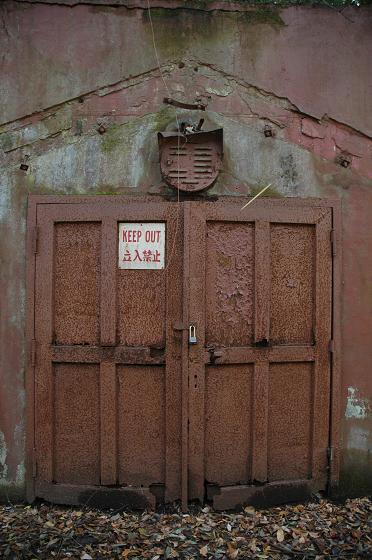 弾薬庫ドア.jpg