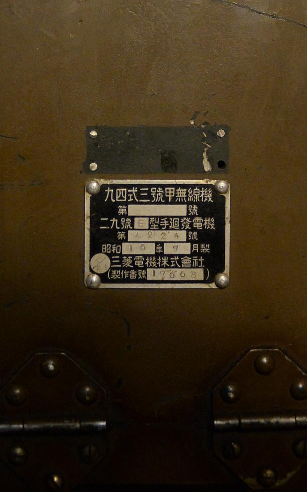 13 29号発電機.jpg