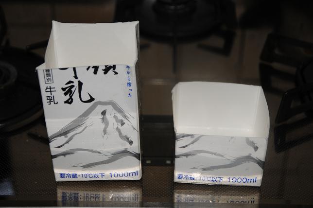 1牛乳パック.jpg