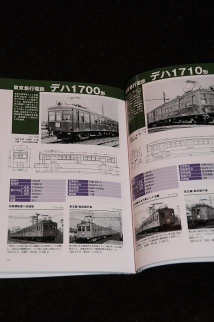 4京王線.jpg