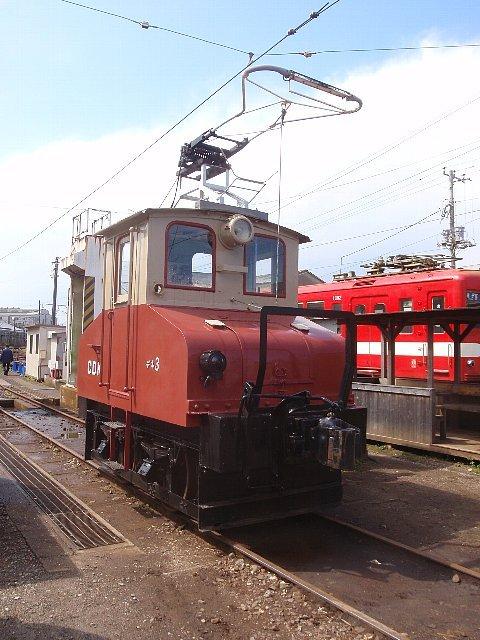 6 デキ.JPG