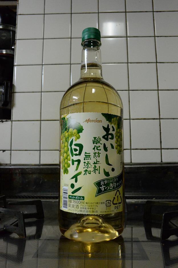 7白ワイン.jpg