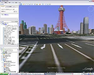 Googleearth tower.jpg