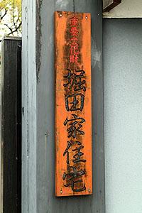 IMG_2425.jpg