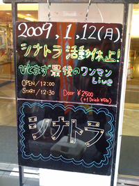 sinatra_sign.jpg