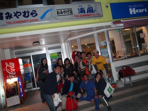 201228zamami 088.jpg