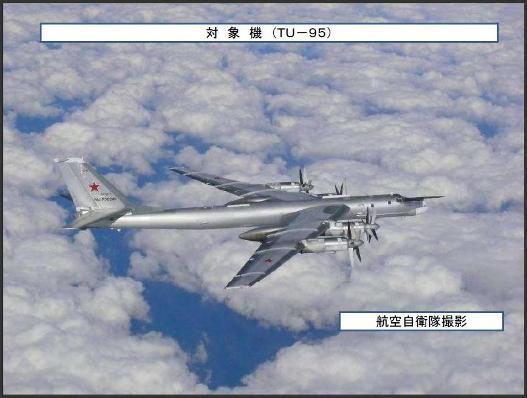 2012年2月8日ロシア機003.jpg