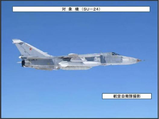 2012年2月8日ロシア機004.jpg