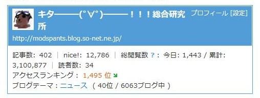 310万HIT.jpg