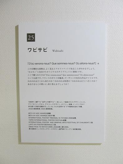 500m美術館02.jpg