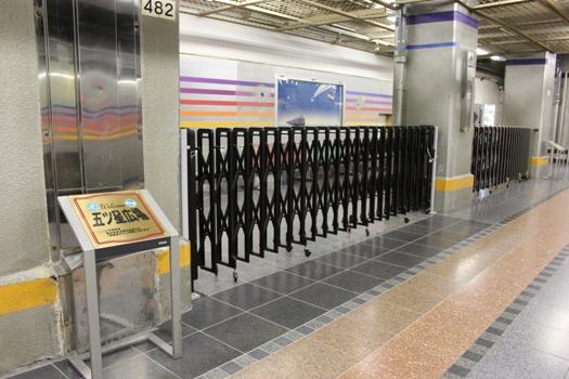 カシオペアの旅2-09.jpg