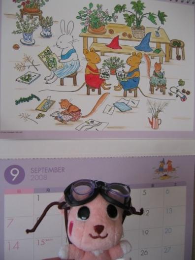 グリとグラカレンダー9月.jpg