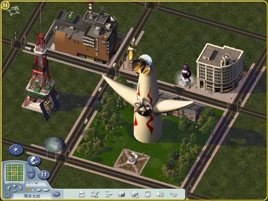 シムシティ4太陽の塔.jpg