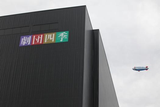 スヌーピーJ 006.jpg