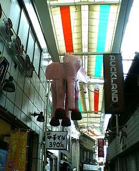 ピンクの象さん.jpg