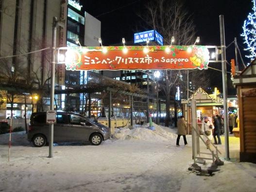 ミュンヘン・クリスマス市01.jpg
