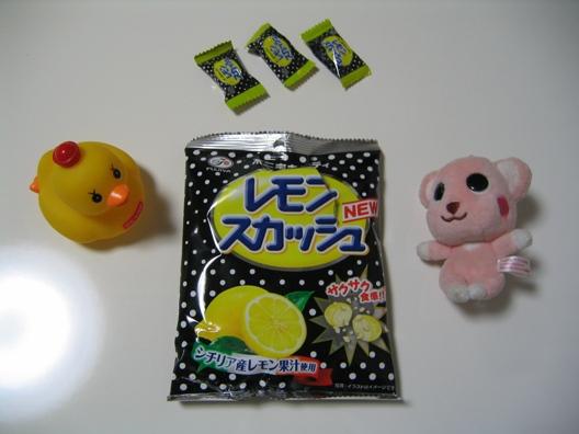 レモンスカッシュ・キャンディ.jpg