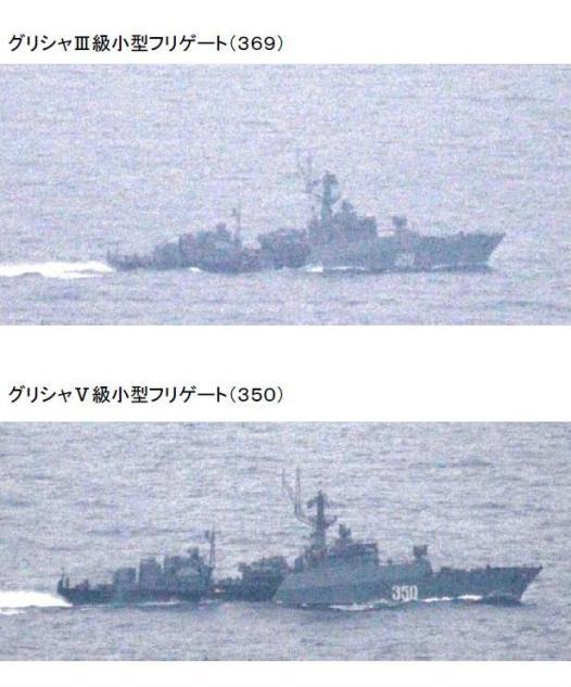 ロシア海軍艦艇001.jpg