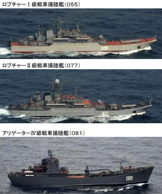ロシア海軍艦艇004.jpg