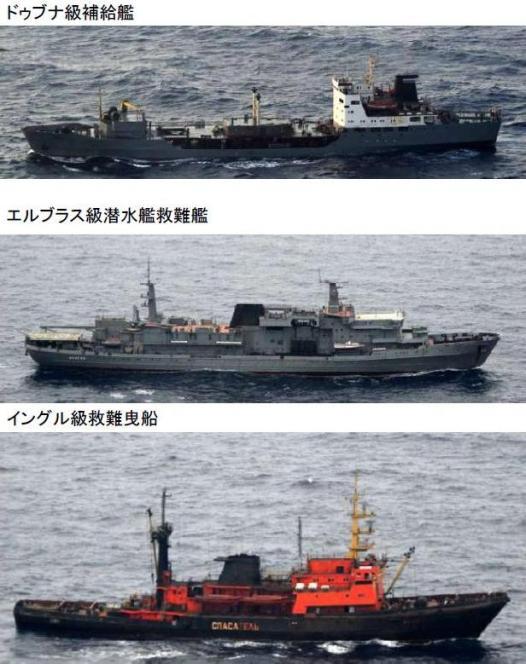ロシア海軍艦艇005.jpg