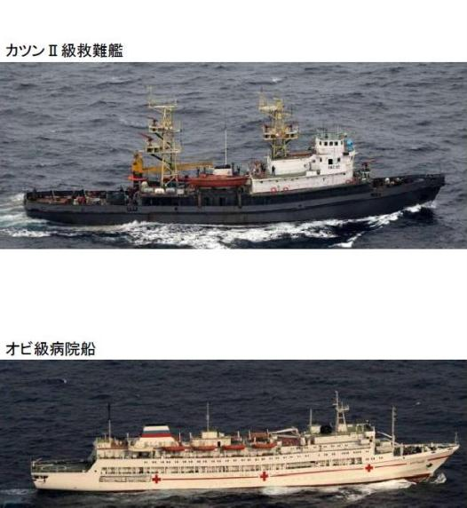 ロシア海軍艦艇006.jpg