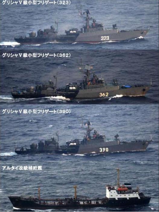 ロシア艦艇4隻.jpg