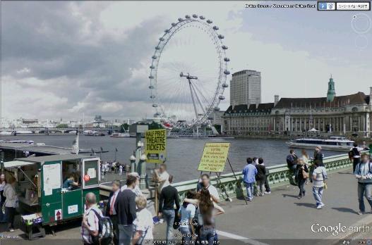 ロンドン・アイ.jpg