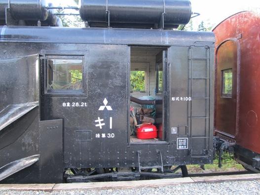 三菱大夕張鉄道04.jpg