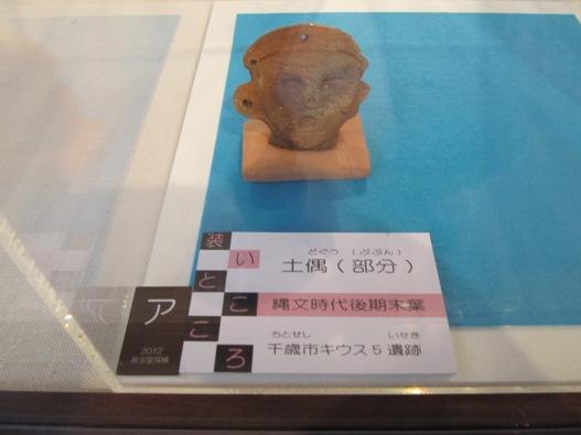 北海道立埋蔵文化財センター09.jpg