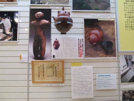 北海道立埋蔵文化財センター10.jpg
