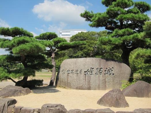 姫路城002.jpg