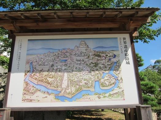 姫路城005.jpg